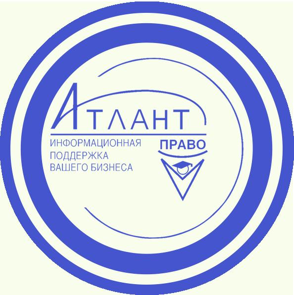 Районный коэффициент для больничного листа в Москве Лефортово